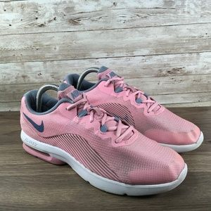 Nike Air Max Advantage Pink Sneaker  AH3433 600